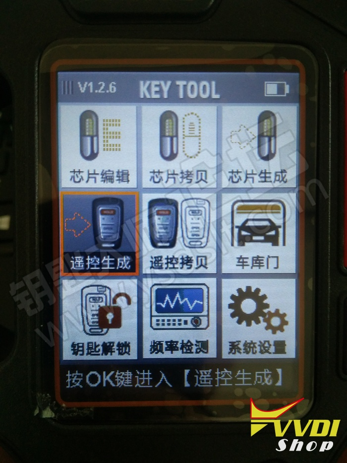 vvdi-key-tool-copy-mg3-remote-1