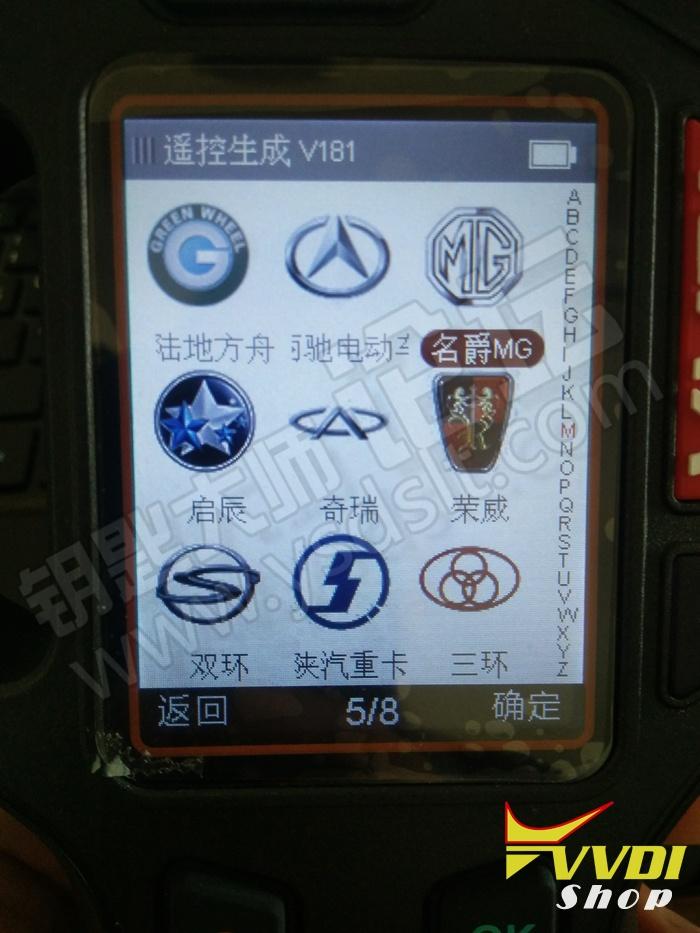 vvdi-key-tool-copy-mg3-remote-3