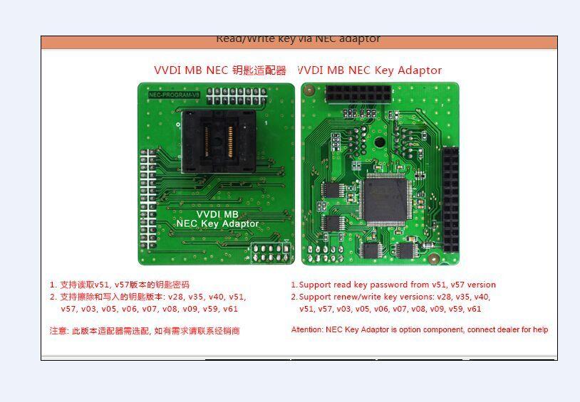 vvdi-nec-key-adapter