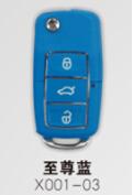 vvdi-remote-x001-03