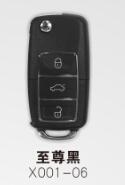 vvdi-remote-x001-06