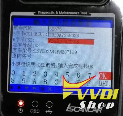 iscanner-mm-007-change-uds-1