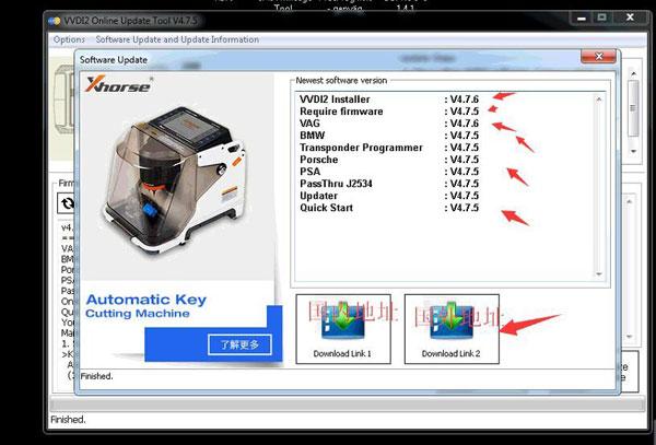 vvdi-new-software-3