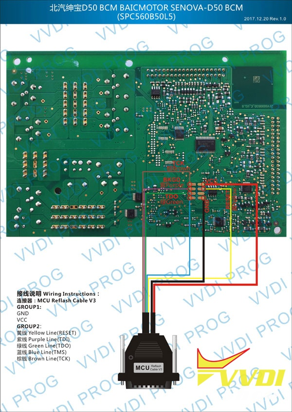 Xhorse Vvdi Prog Update To V4 6 6  2017