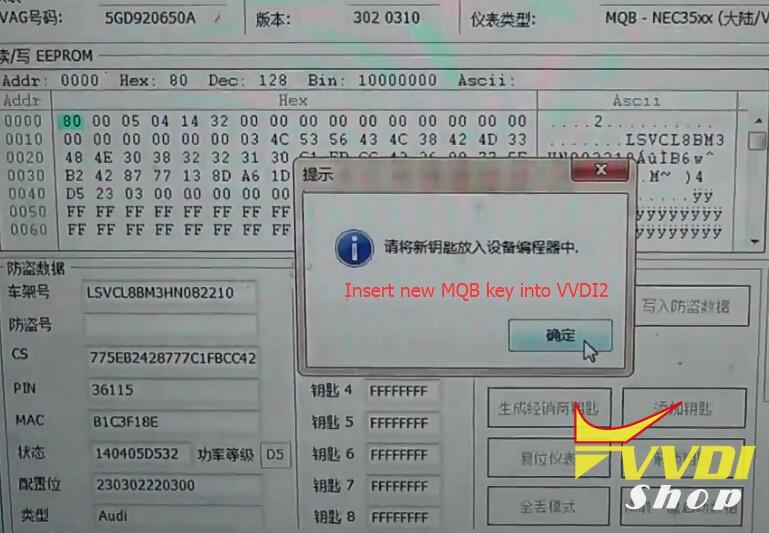 vvdi2-vw-mqb-key-13