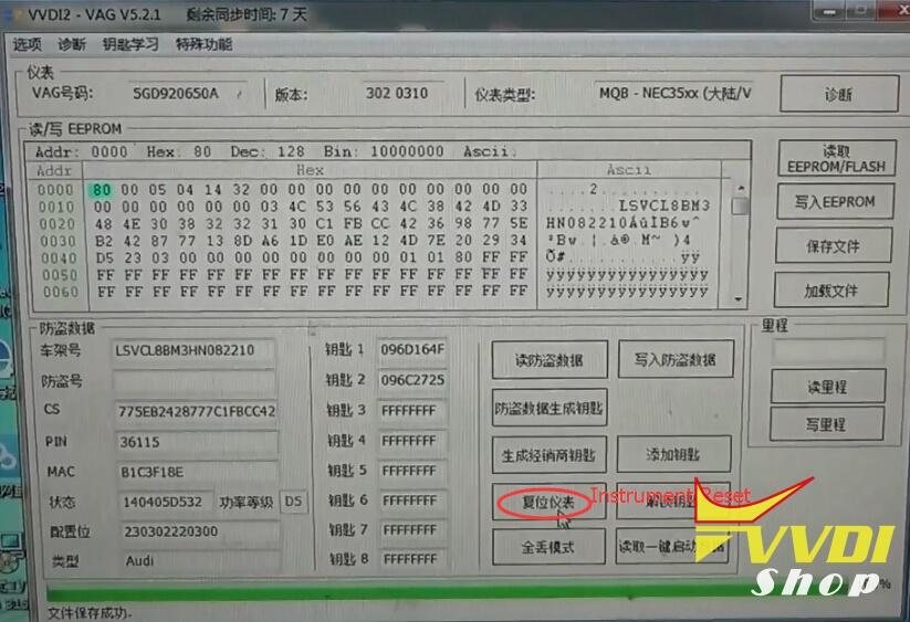 vvdi2-vw-mqb-key-9