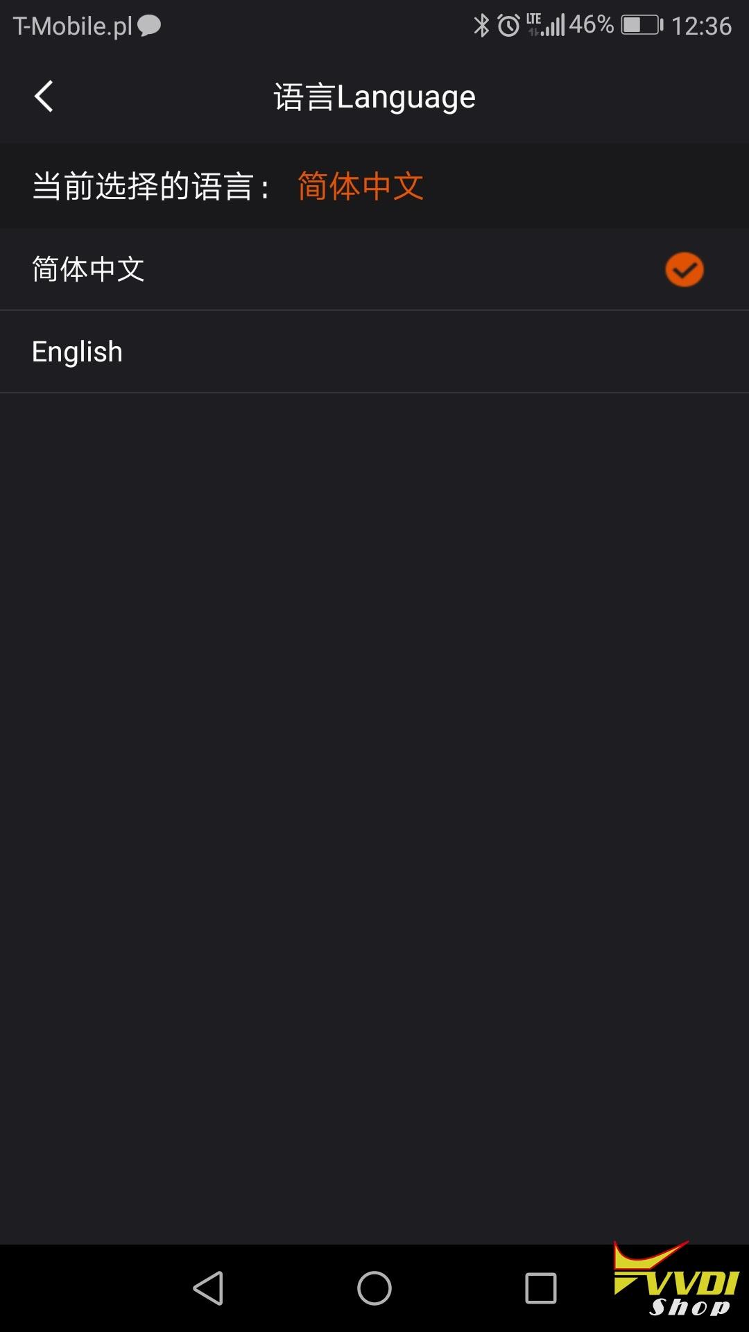 vvdi_key-tool-app-change-language-3