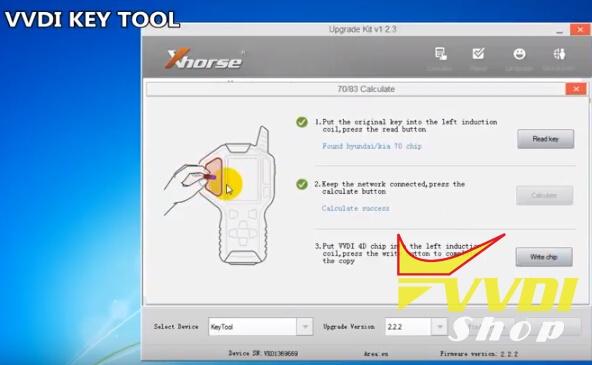 vvdi-key-tool-2.2.2-5