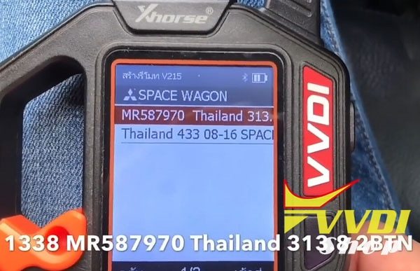 vvdi-key-tool-spacewagon-5