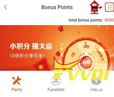 exchange-vvdi-token-and-points-2