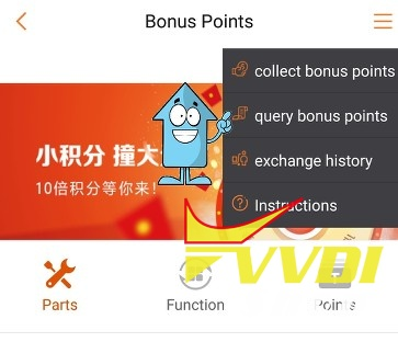 exchange-vvdi-token-and-points-3