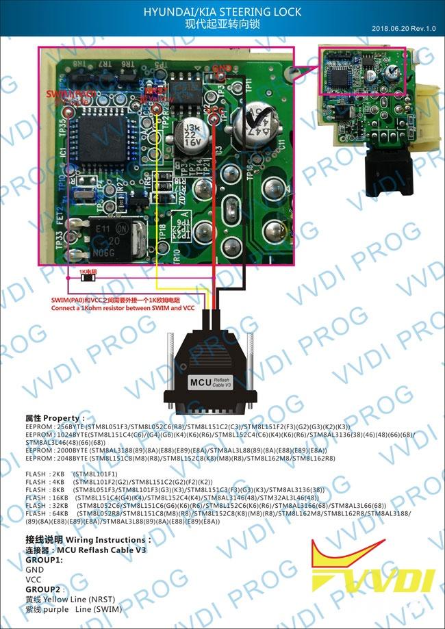 Vvdi Prog Erase  Unlock Hyundai Kia Steering Lock Stm8af6266