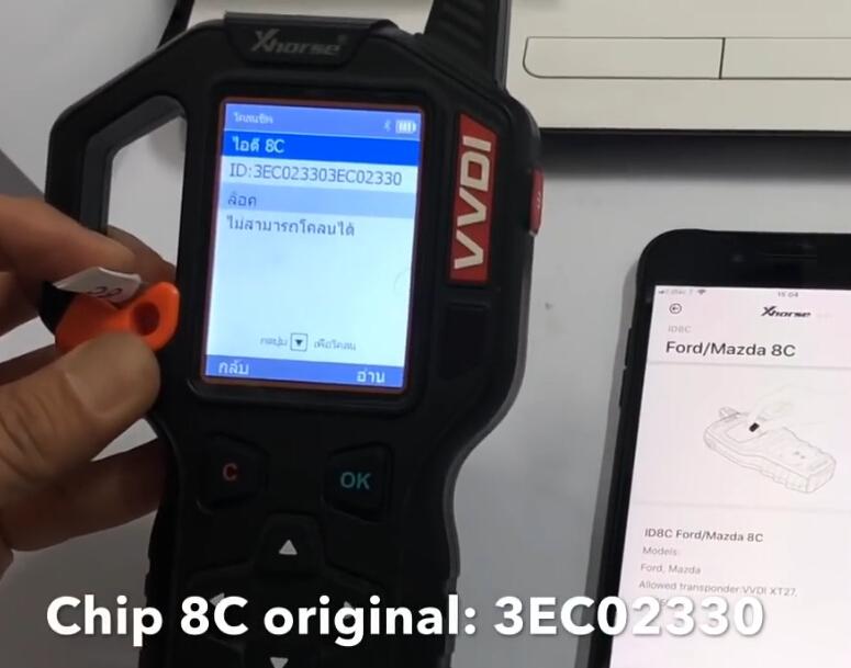 vvdi-mini-key-tool-clone-8c-1