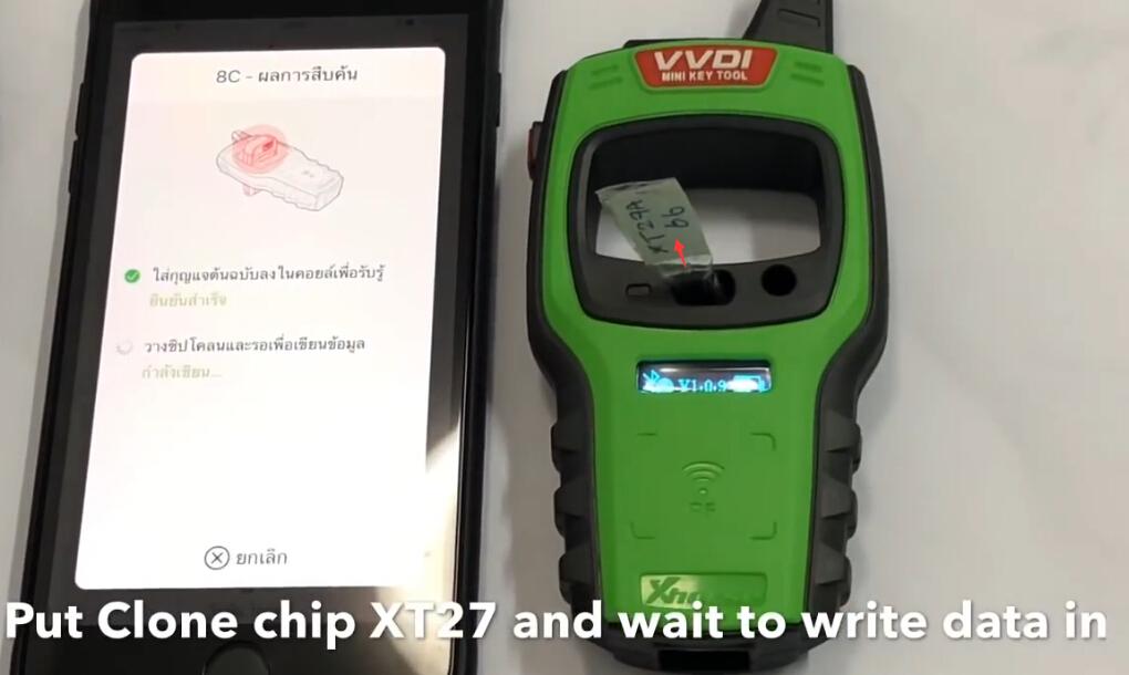vvdi-mini-key-tool-clone-8c-5