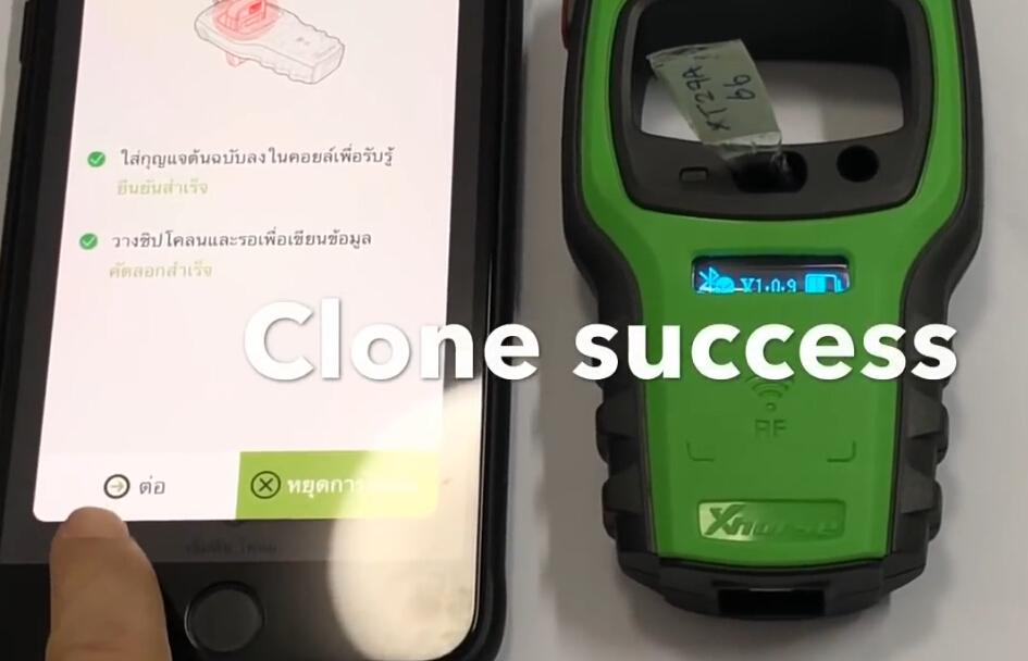 vvdi-mini-key-tool-clone-8c-6