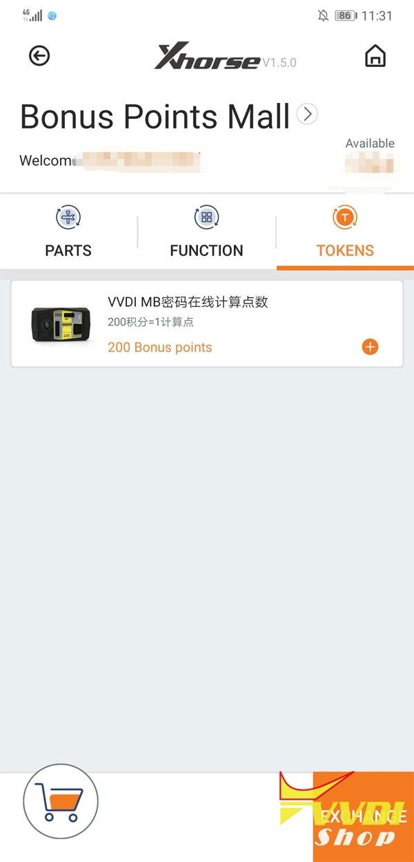 xhorse-new-app-tokens-bonus-points-02