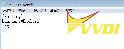 xhorse-upgrade-kit-log-file-2