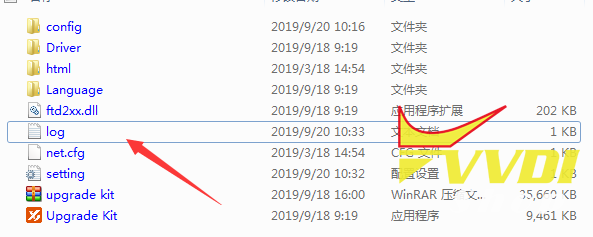 xhorse-upgrade-kit-log-file-3