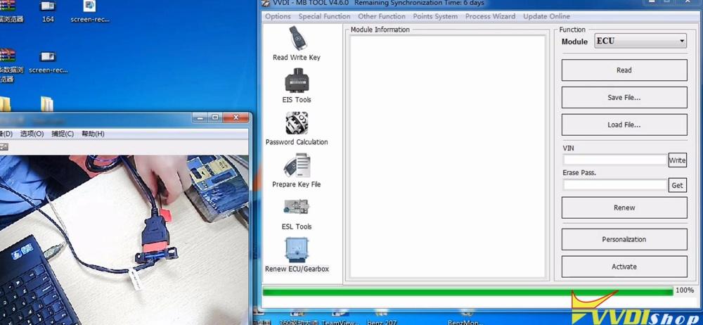 mercedes-sim271de20-renew-cable-04