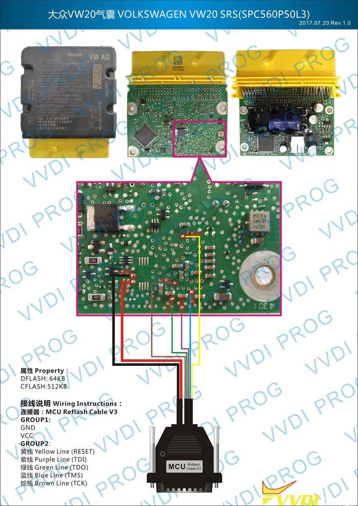 VOLKSWAGEN-VW20-SRS-SPC560P50L3