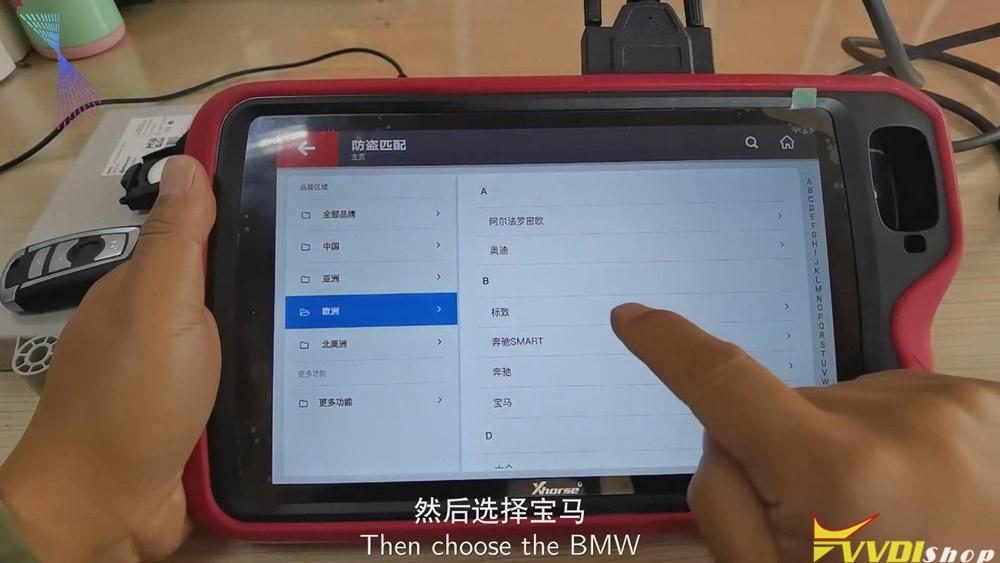 Match Bmw Cas4 Key Via Xhorse Vvdi Key Tool Plus 02