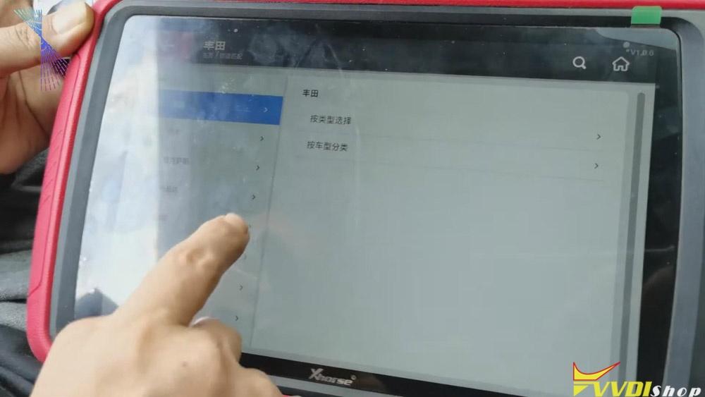 Xhorse Vvdi Key Tool Plus Matching Vvdi Toyota 8a Smart Card 03