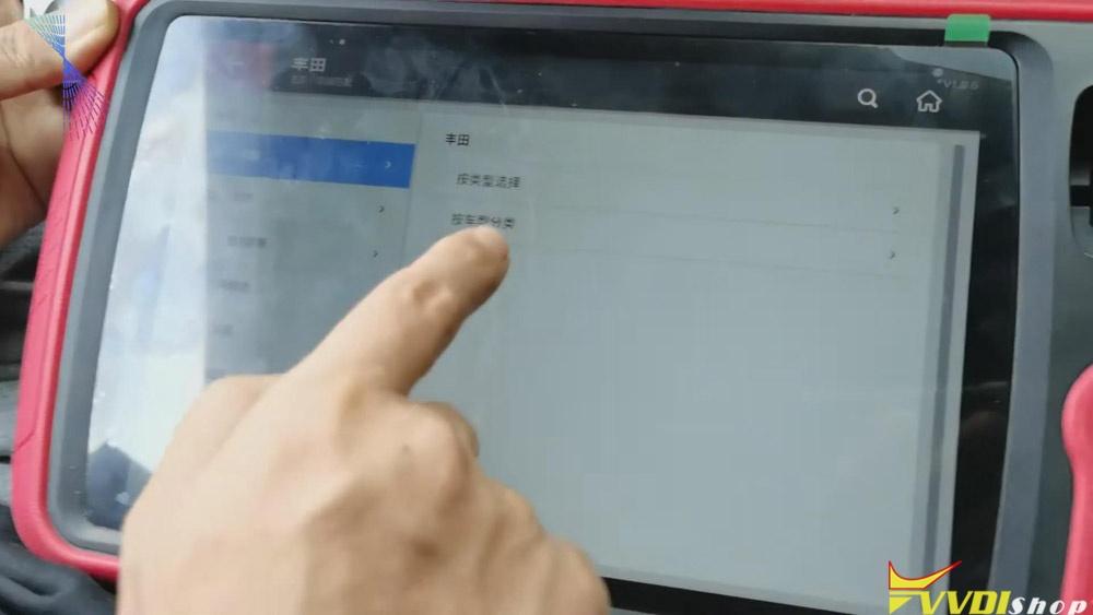 Xhorse Vvdi Key Tool Plus Matching Vvdi Toyota 8a Smart Card 04