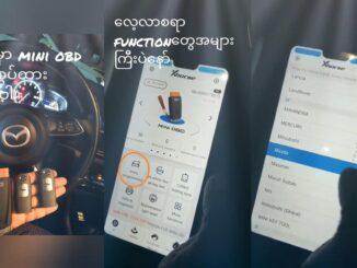 Program 2017 Mazda Cx 5 All Key Lost By Vvdi Mini Obd Tool (1)