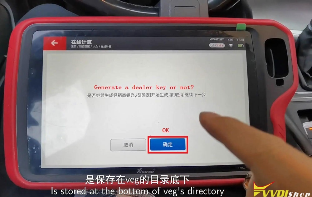 Vvdi Key Tool Plus Pad Generate A Vw Dealer Key Online (9)