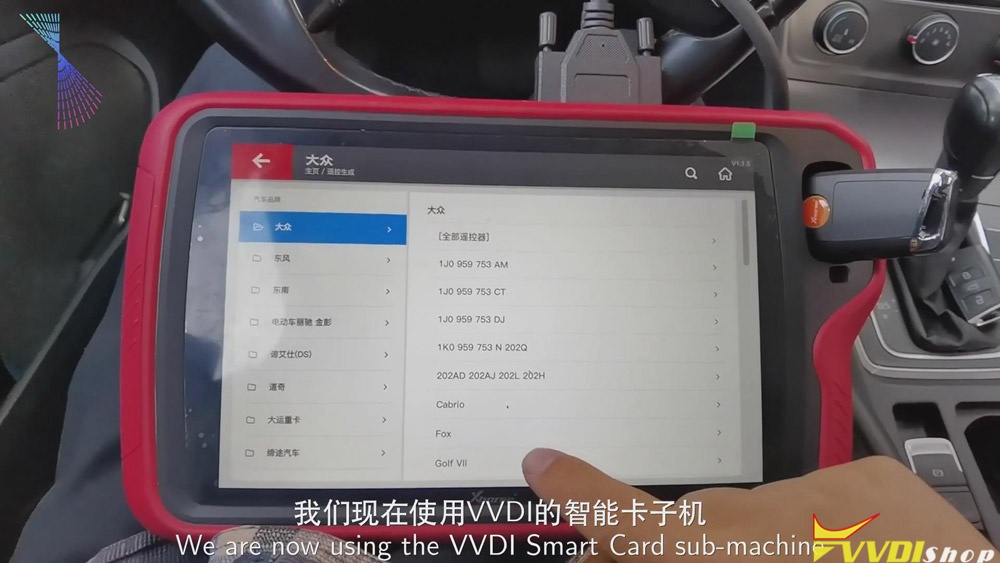 Xhorse Vvdi Key Tool Plus Key Matching 01