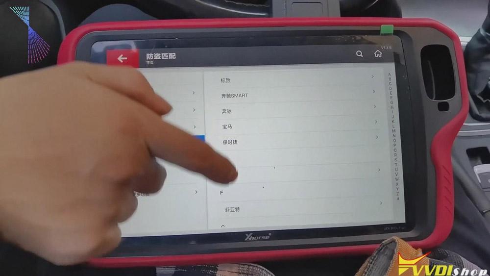 Xhorse Vvdi Key Tool Plus Key Matching 04