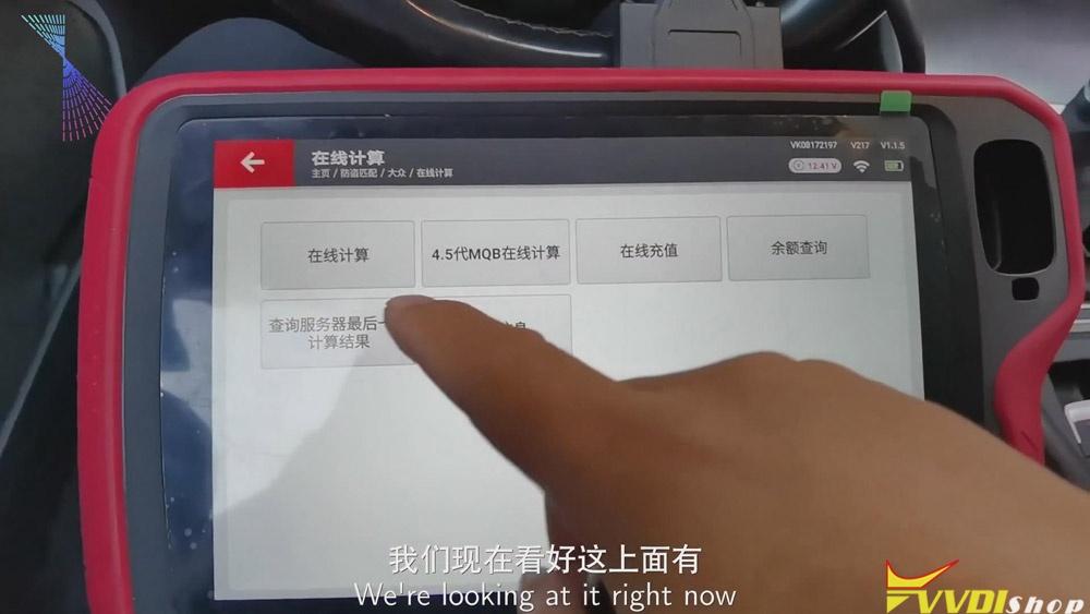Xhorse Vvdi Key Tool Plus Key Matching 06