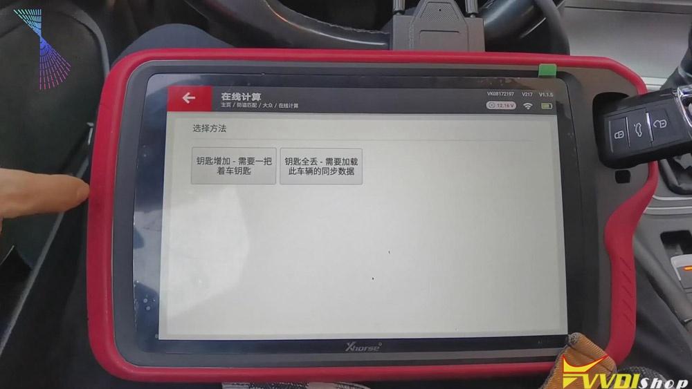 Xhorse Vvdi Key Tool Plus Key Matching 09