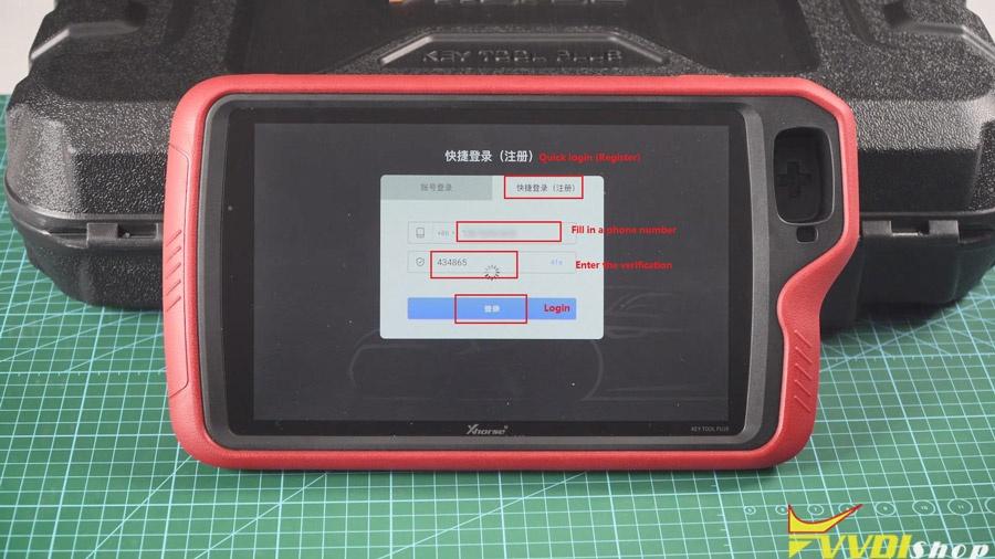 Xhorse Vvdi Key Tool Plus Registration Bind Machine Update 01