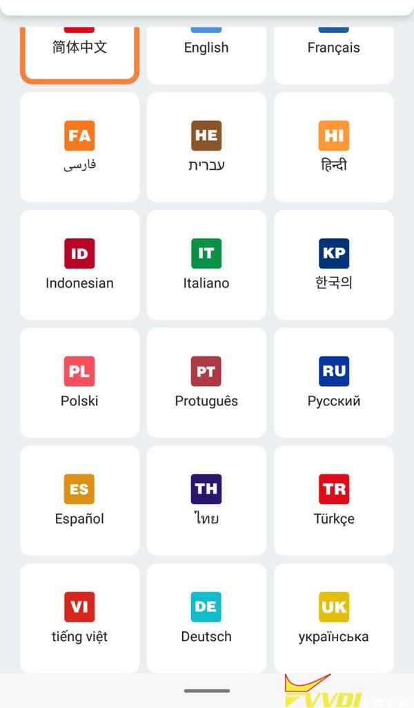 Xhorse App Language