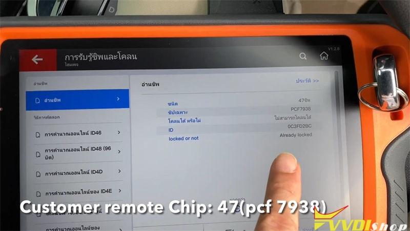 Xhorse Vvdi Key Tool Plus Adds Id47 Key For Honda Jazz Rs 2019 (2)