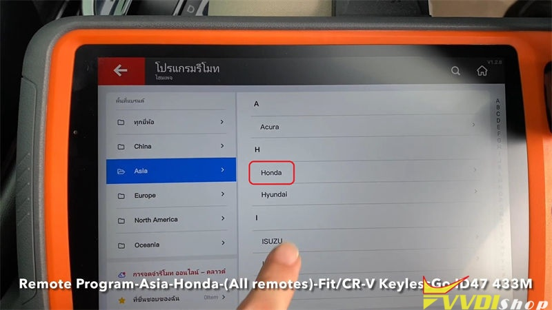 Xhorse Vvdi Key Tool Plus Adds Id47 Key For Honda Jazz Rs 2019 (3)