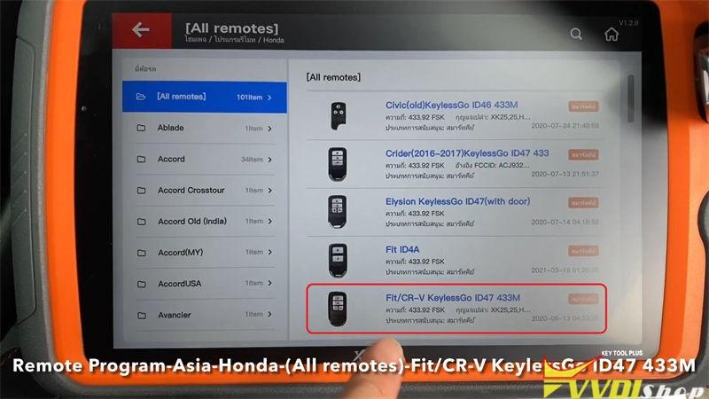 Xhorse Vvdi Key Tool Plus Adds Id47 Key For Honda Jazz Rs 2019 (4)