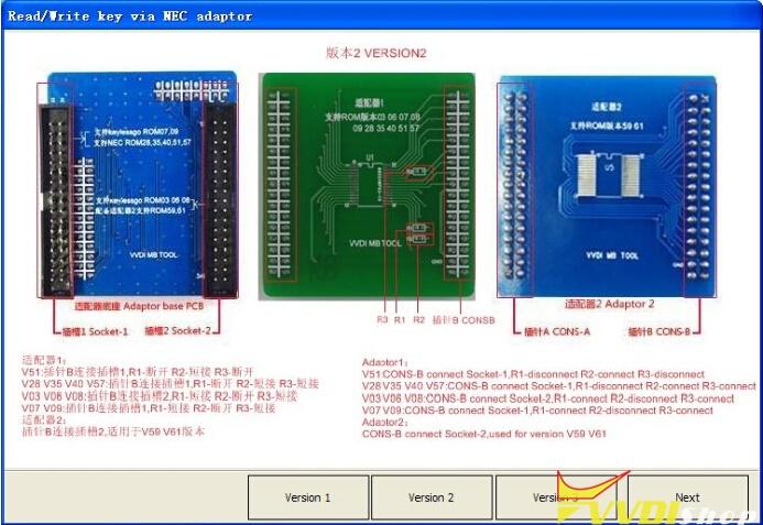 Vvdi Mb Bag Tool Nec Adaptor 3