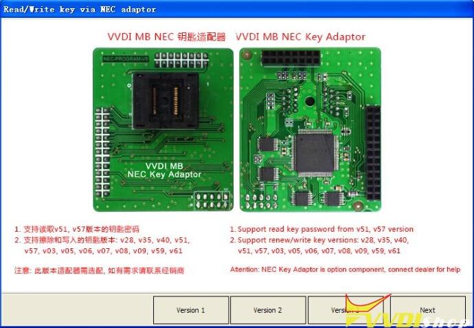 Vvdi Mb Bag Tool Nec Adaptor 4