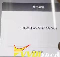 Xhorse Audi Bcm Adapter Error Solution 02