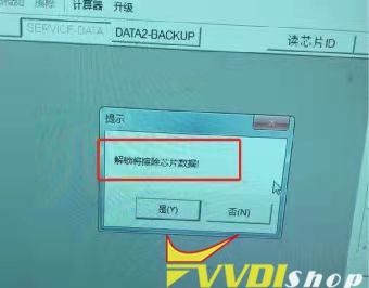 Xhorse Audi Bcm Adapter Error Solution 07