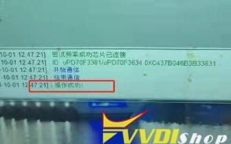 Xhorse Audi Bcm Adapter Error Solution 08